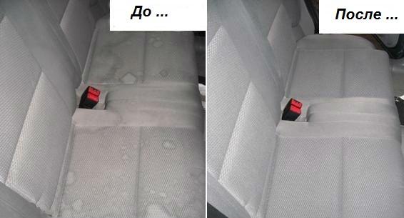 Как отмыть сидения автомобиля